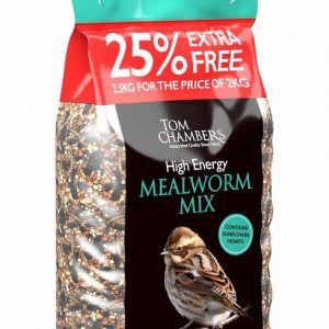 High Energy Mealworm - 25% FOC - 2.5kg